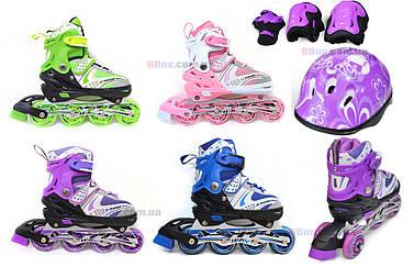 Роликовые коньки Ролики детские Happy Combo PU ( + защита + шлем )