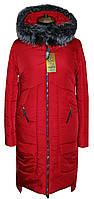 Зимнее красное пальто Мадера с чернобуркой, р 44-56