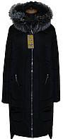 Зимнее стильное пальто Мадера с чернобуркой, р 44-56