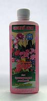 Удобрение Успех для цветущих растений , 300мл, фото 1