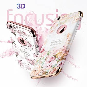 """Iphone 6 / 6S / 6 Plus противоударный чехол бампер накладка защита 360* с рельефным 3D рисунком принтом """"GW P"""""""