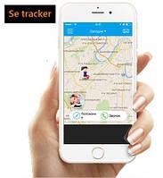 Приложение SeTracker для детских часов с GPS