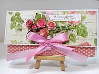 Открытка-конверт   для денежного подарка 2