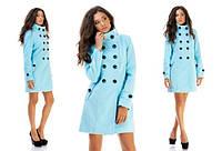 Пальто женское голубое с высоким воротом UD/-070074