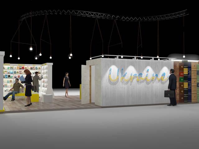 Дизайн-проект выставочной экспозиции для Всемирной книжной выставки в Мюнхене, Германия.