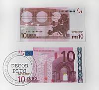 "Сувенирные деньги ""10 Euro"""