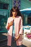 Стильный кардиган-пальто из неопрена нежно-розового цвета, фото 1