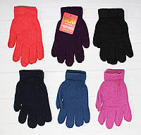 Перчатки подростковые 8-4