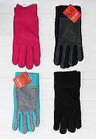 Перчатки подростковые 4-1