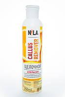 Nila Callus Remover лужний, Апельсин, 250мл