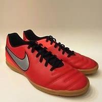 Обувь для зала (футзалки)  Nike Tiempo Rio III IC