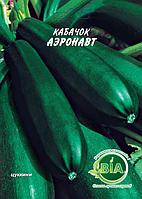 Кабачок Аэронавт (15 г.) (в упаковке 10 шт)