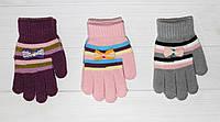 Перчатки детские 7-23