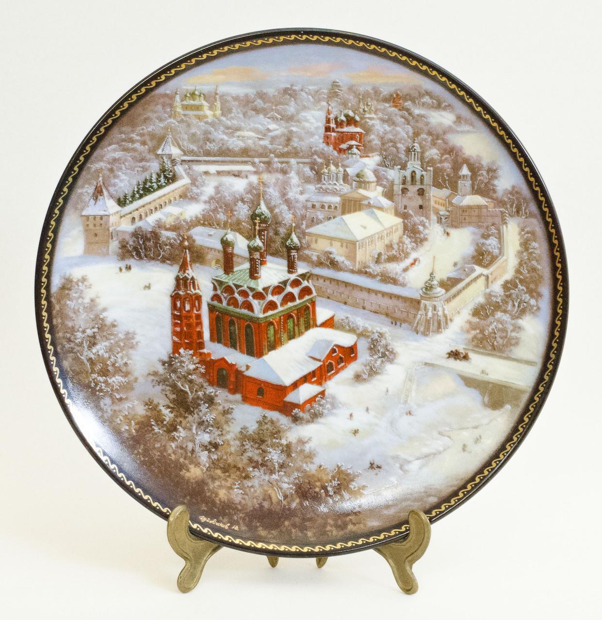 Фарфоровая настенная тарелка, Ярославский кремль, Золотое кольцо России, 1991 год, Былинный фарфор