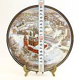 Фарфоровая настенная тарелка, Ярославский кремль, Золотое кольцо России, 1991 год, Былинный фарфор, фото 2