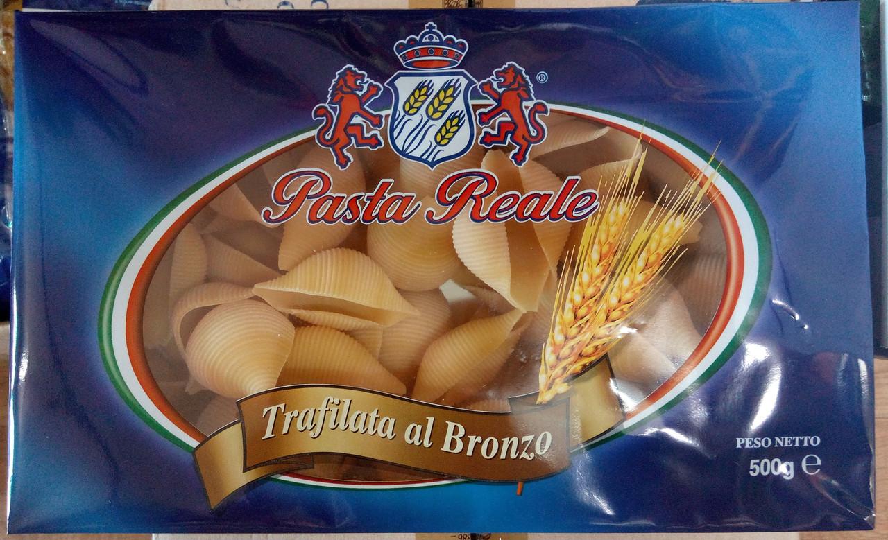 Макароны ракушки для фаршировки Pasta Reale Trafilata al Bronzo, 500 гр.