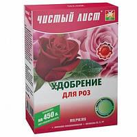 Удобрение Чистый лист, для роз, 0,3 кг