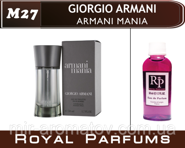 мужские духи на разлив Royal Parfums Giorgio Armani Armani Mania