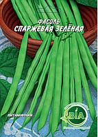 Фасоль Спаржевая зеленая (20 г.)  (в упаковке 10 шт)