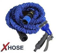Шланг для поливу X- hose Ікс- Хоз 15 м з водорозпилювачем