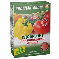 Удобрение Чистый лист, для помидоров и перца, 0,3 кг