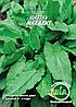 Щавель Малахит (10 г.) (в упаковке 10 шт)