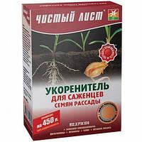 Удобрение Чистый лист, укоренитель, 0,3 кг