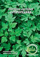 Петрушка листовая Бутербродная (20 г.) (в упаковке 10 шт)