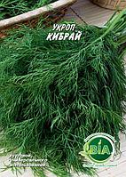 Укроп Кибрай (20 г.) (в упаковке 10 шт)