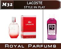 Духи на разлив Royal Parfums  Lacoste «Style Play» Лакосте Стиль Плэй  50 мл.