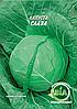 Капуста Слава (10 г) (в упаковке 10 шт)