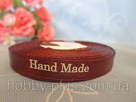 """Лента атласная, с надписью """"Handmade"""", 0,9 см, цвет коричневый"""