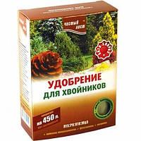 Удобрение Чистый лист, для хвойников, 0,3 кг