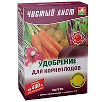 Удобрение Чистый лист, для корнеплодов, 0,3 кг