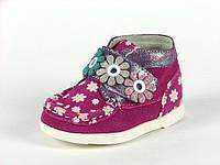 Детские ортопедические ботинки Шалунишка:100-7