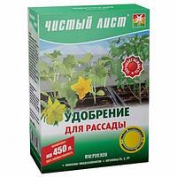 Удобрение Чистый лист, для рассады, 0,3 кг