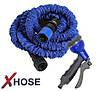 Компактний шланг X- hose Ікс- Хоз з водорозпилювачем 22,5 м