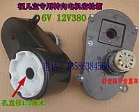 Рулевой редуктор #3 12V для детского электромобиля BMW HL718 Vision