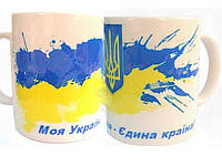 Фото-кружка Патріот Моя Україна - єдина країна оригинальный подарок