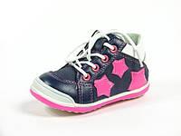 Детские ботинки Apawwa:H-520 Син+Малин, Размеры: с 21 по 26