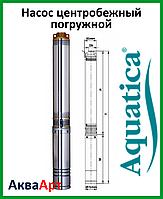 Насос центробежный погружной 3SDm1.8/26 Aquatica