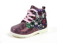 Детские ботинки Clibee:P-86 Розовый, Размеры: с 21 по 26