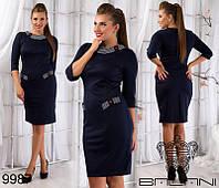 Платье французский трикотаж:50,52,54,56