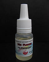 Ароматизатор для электронных сигарет СЛИВКИ MF
