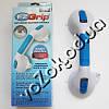 Ручка для ванной комнаты на вакуумных присосках Bathroom Suction Handle EZ Grip новинка