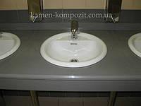 Столешница для ванной комнаты с раковиной сверху