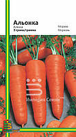 Семена моркови  Алёнка   (любительская упаковка)   3гр.
