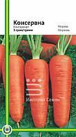 Семена моркови  Консервная (любительская упаковка)5 гр.