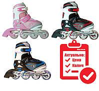 Ролики детские раздвижные Cool Slide PU полиуретановые колеса