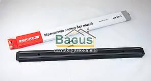 Магнитная планка для ножей 50 см Empire (EM-9753)